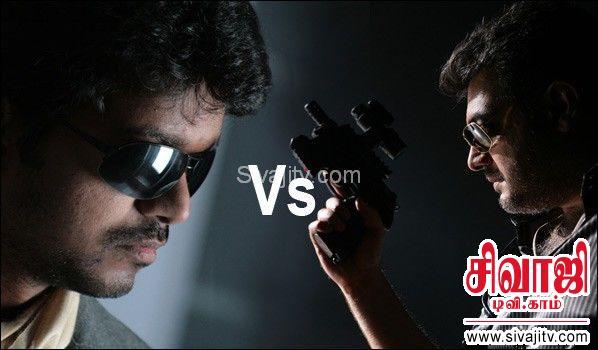 Thala Thalapathy Stills!   Sivaji Tv - Latest Tamil News
