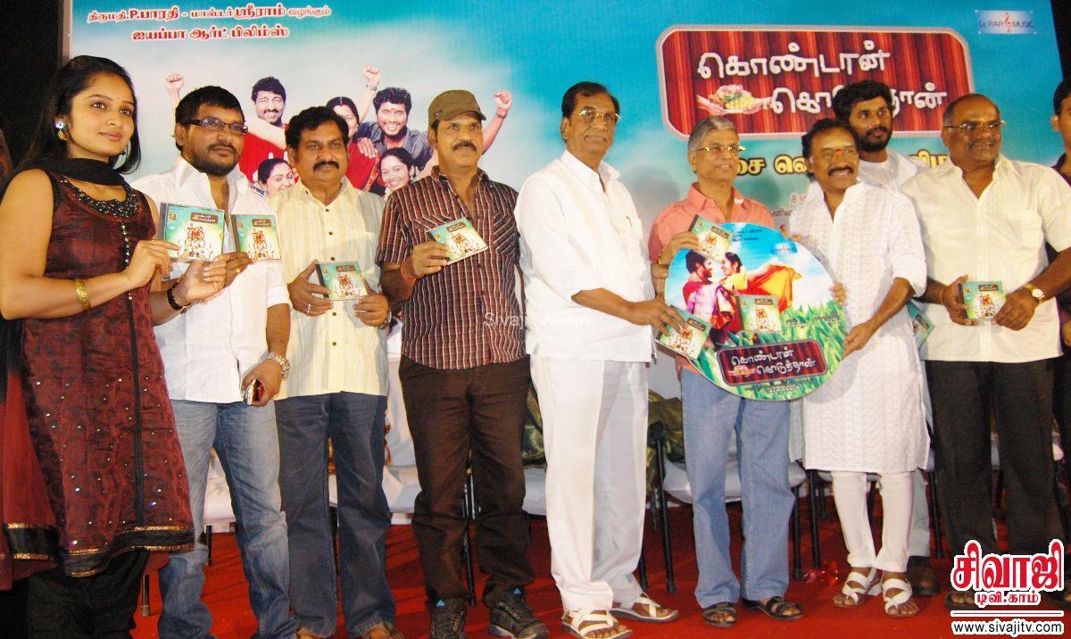 Kondan Koduthan Audio Launch Stills Sivaji Tv Latest